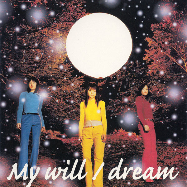 dream - My Will - tema de InuYasha